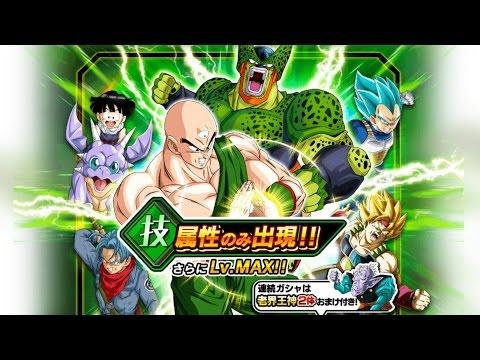 TIEN PULL?!?! Tien & Cell Mono TEQ Banner Summoning Event! (JP) DBZ Dokkan Battle