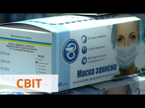 Украинские респираторы компании BUK продали Испании
