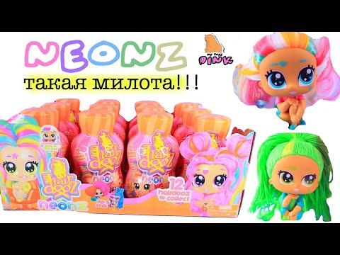 Почему они ТАКИЕ МИЛЫЕ? Неоновые Куколки - Сюрпризы Hairdooz! Cutest Surprise Dolls - Video For Kids