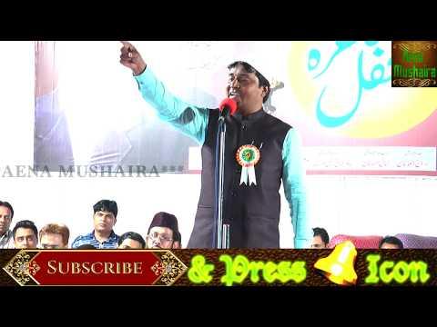 WASEEM RAMPURI Naat-E-Paak|| दुआ करो के बने मेरा घर मदीने में ||Amin Foundation Mushaira
