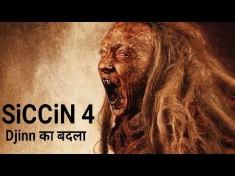 SICCIN 4 ( Djinn का बदला )   Explained in Hindi