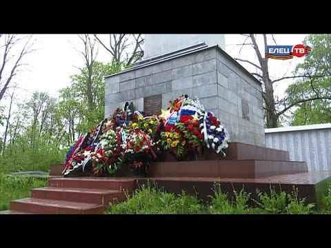 Ельчане почтили память воинов Великой Отечественной войны  на городских мемориалах# 75 ЛетПобеды