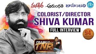 Gurukulam Director Shiva Kumar Full Interview    Frankly With TNR #94    Talking Movies With iDream