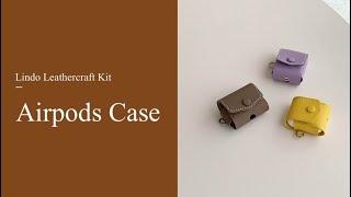 Lindoshop 에어팟 케이스 키트 만들기 (베지터블…