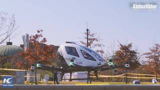 China-made drone taxi makes debut in Seoul