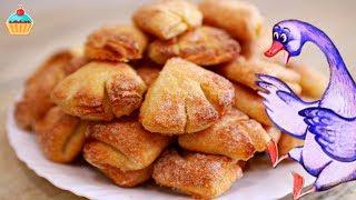 печенье ГУСИНЫЕ ЛАПКИ - ну, оОчень вкусное!