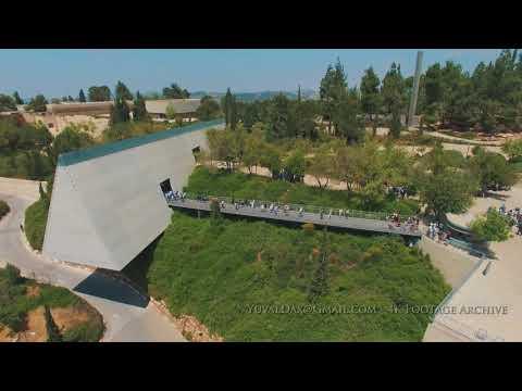 יד ושם, הר הרצל ,Yad Vashem, Mount Herzl