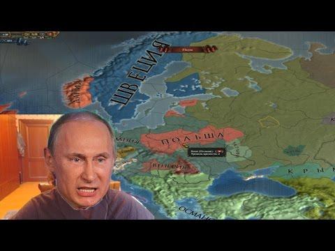 ВОЙНА С РОССИЕЙ! - Europa universalis 4 (res publica)
