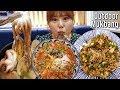 까니짱 야외먹방 연안식당에서 꼬막비빔밥, 해물뚝배기 그리고 여름철 별미 물회까지!