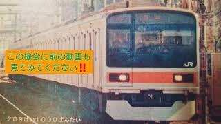 JR東日本発車メロディランキング開催について