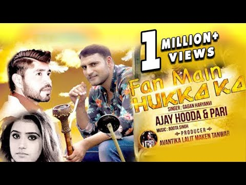 Fan Main Hukka Ka | Haryanvi Video | Singer - Gagan Haryanvi |Artist- Ajay Hooda | GLM Production