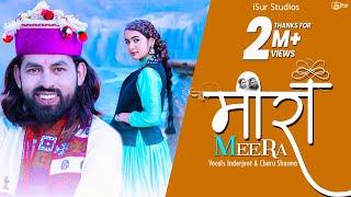latest pahari song 2019 meera inderjeet charu sharma official video surender negi isur