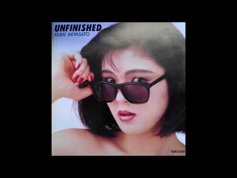 Kumi Miyasato (宮里久美) – Unfinished (1987)