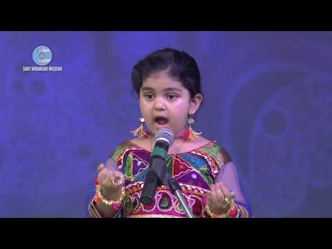 6 year Girl Vichar for Nirankari Baba Ji - Sant Nirankari Mission