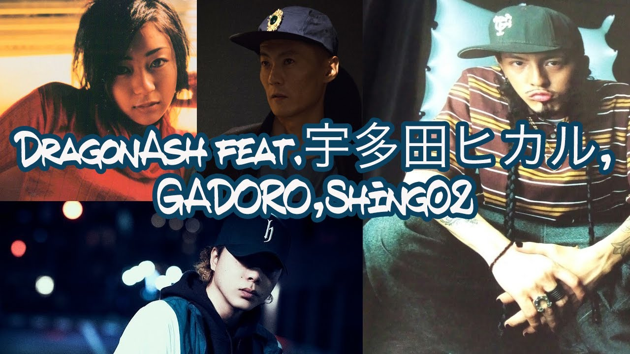 DragonAsh feat.宇多田ヒカル,GADORO,Shing02 - Summer Tribe Komorebi mix pt2【mash up】by DJ RYO THE FRAP