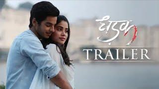 Dhadak | Official Trailer | Janhvi & Ishaan | Shashank Khaitan | Karan Johar By Official Trailer