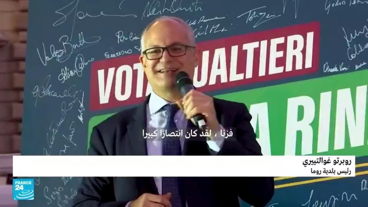 رئيس جديد لبلدية روما.. من هو وبماذا وعد؟