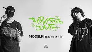 YOUNG MULTI & FAST LIFE SHARKY ft. Aleshen - MODELKI
