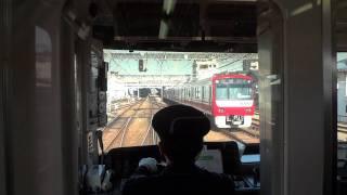 Repeat youtube video [HD動画] 京急 1067SH 人身事故のため文庫どまり (事故当該車両)