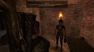 Gothic II: Gold Edition - Некий рецепт Люсии