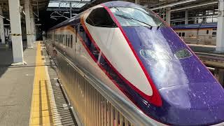 【大宮駅新幹線ホーム】E2系やまびこ+E3系つばさ 到着,発車