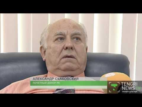 Почетный донор Казахстана сдал кровь в тысячный раз