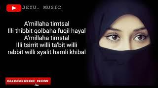 Download Lagu LIRIK UMMI TSUMA UMMI -AI KHODIJAH mp3