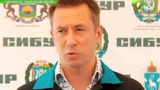 видео Комплекс по переработке ШФЛУ на Тобольск-Нефтехиме