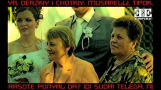 Потап и Настя Каменских- На районе