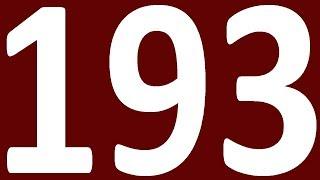 ГРАММАТИКА АНГЛИЙСКОГО ЯЗЫКА С НУЛЯ  УРОК 193  АНГЛИЙСКИЙ ЯЗЫК ДЛЯ СРЕДНЕГО УРОВНЯ