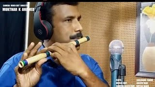 Tharapatham..Flute cover.. താരാപഥം ചേതോഹരം.. FLUTE Song..by shajahan tanur..unplugged track..ilayara