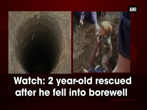 Watch: 2 year-old rescued after he fell into borewell - ANI #News