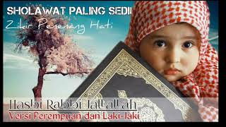 Sholawat Sedih Untuk Bayi Hasbi Rabbi Jallallah
