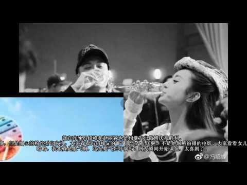 冯绍峰去赵丽颖微博道歉,称:昨晚喝多了,我们怎么了?
