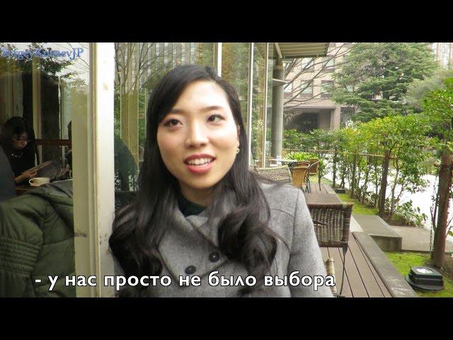 Японка с тремя видео