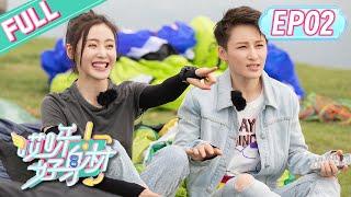 "Zhang Tian'ai has taken on a ""high altitude"" chanllenge"
