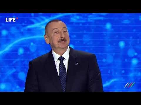 Президент Азербайджана Ильхам Алиев принимает участие в заседании клуба «Валдай» в Сочи
