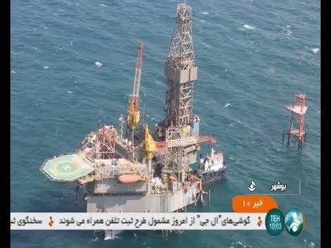 Iran made Natural Gas Offshore Refinery, South Pars Gas Condensate SPD 13 پالايشگاه گاز فراساحل