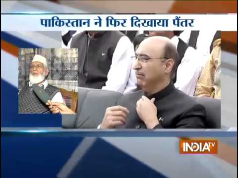 Syed Ali Shah Gilani: Pakistan Supports Kashmir Issue Since 1947 - India TV