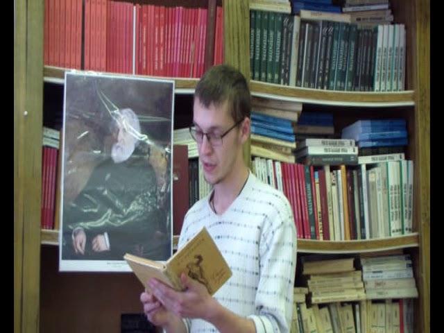 Изображение предпросмотра прочтения – АлександрСтарков читает отрывок изпроизведения «Отцы и дети» И.С.Тургенева