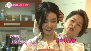 tvpp cao lu fiestar lovely daughter in law 차오루 피에스타 예쁨받는 완벽 며느리 we got married