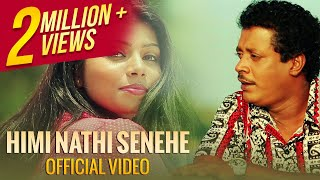 Himi Nathi Senehe Official Music Video - Asanka Priyamantha Peiris