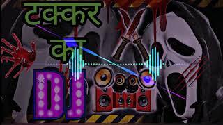 Man Jeete Pyari Lage Haryanavi (Dj DilRaj Beat Mix) DJ JK AND DJ SK