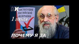 Анатолий Вассерман - Национальный Курс 16.06.2020