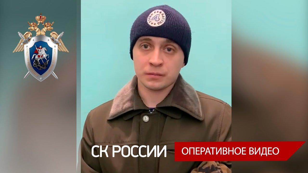 Маска не помешает опознанию - задержан ещё один напавший на полицию в Москве
