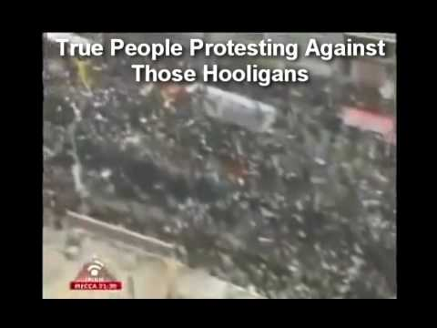 Protest Against Green Hooligans In Iran During Ashura