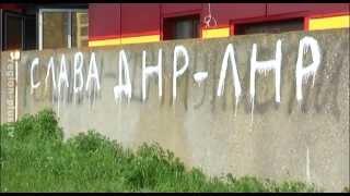 Что на заборе написано(Сегодня на улице Воинов–Интернационалистов в районе кафе Эребуни на бетонном заборе появились надписи,..., 2015-04-23T13:42:53.000Z)