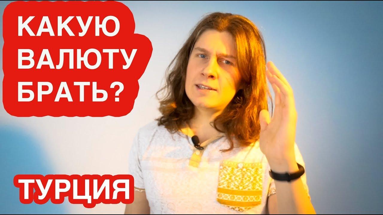 Зеркальный Лабиринт Ижевск. ТРЦ Сигма 4 этаж - YouTube