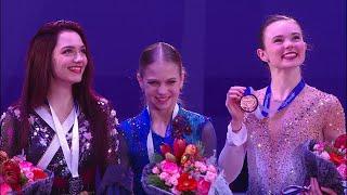 Церемония награждения. Женщины. Rostelecom Cup. Гран-при по фигурному катанию 2019/20