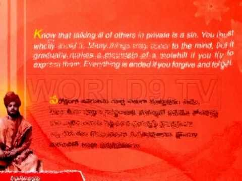 Swami Vivekananda Quotes 9 Love Purity Youtube
